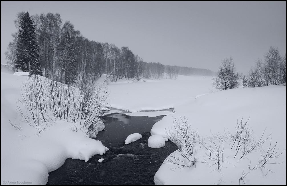 Зимний пруд в селе Пещерка