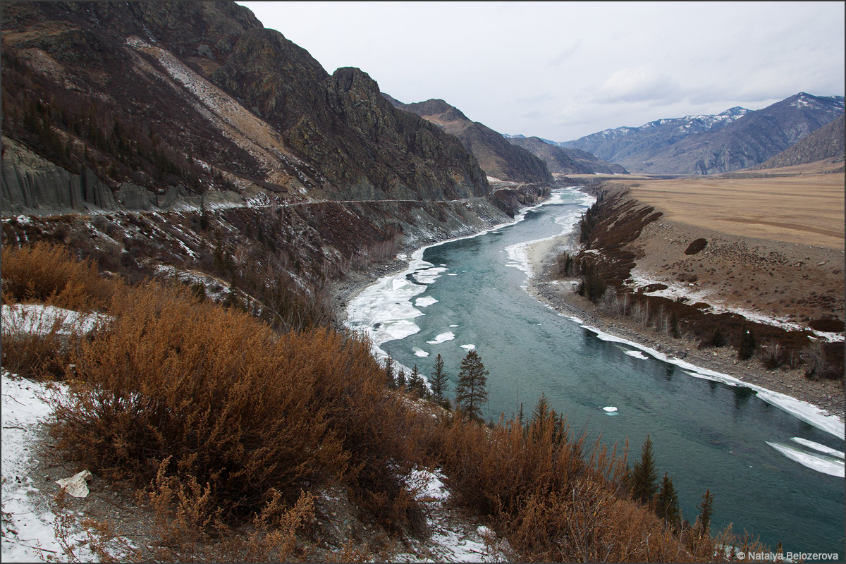 Долина Катуни на 688-м км Чуйского тракта