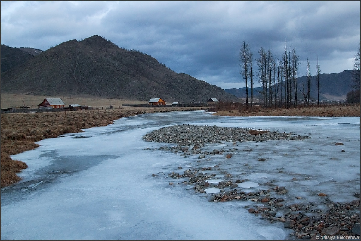 Долина Каракола. Наледь на реке