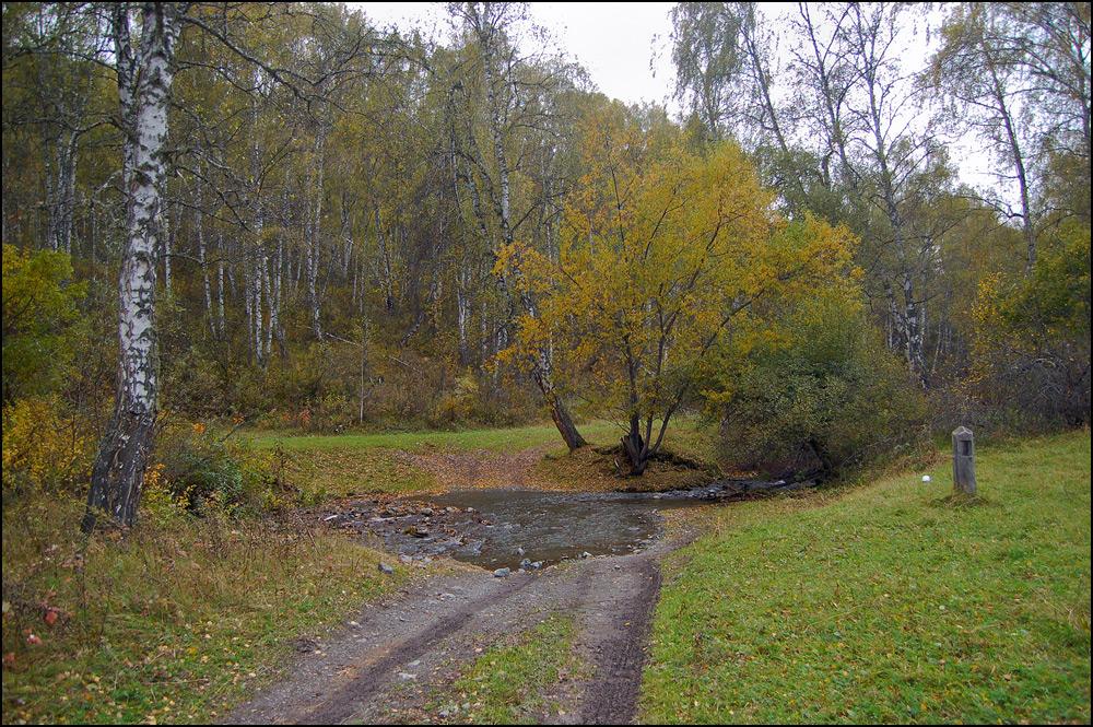 Дорога в долине Тюнгура