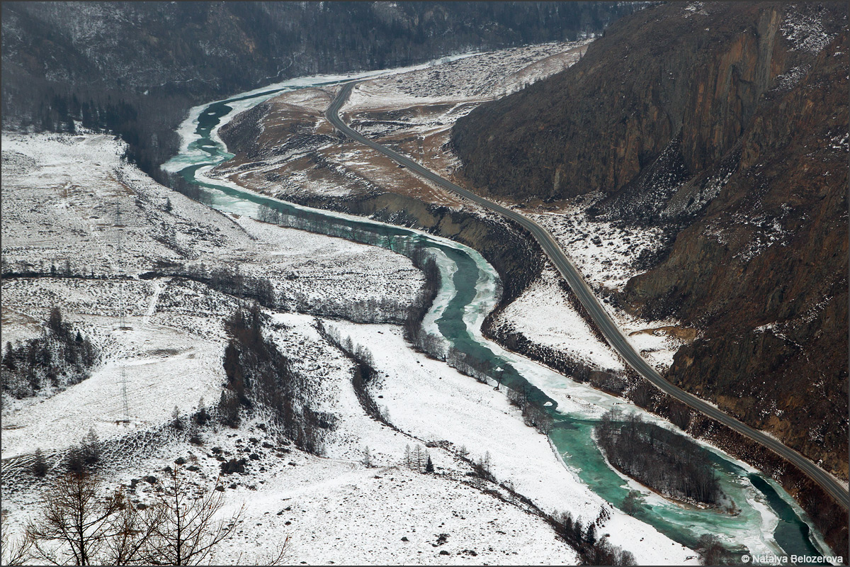 Долина Чуи между Белым Бомом и Ширлаком