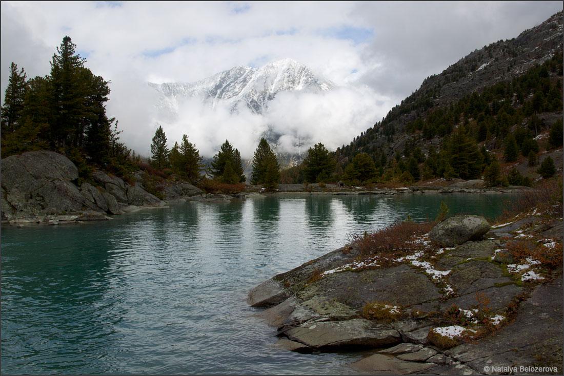 Малое озеро Дарашколь