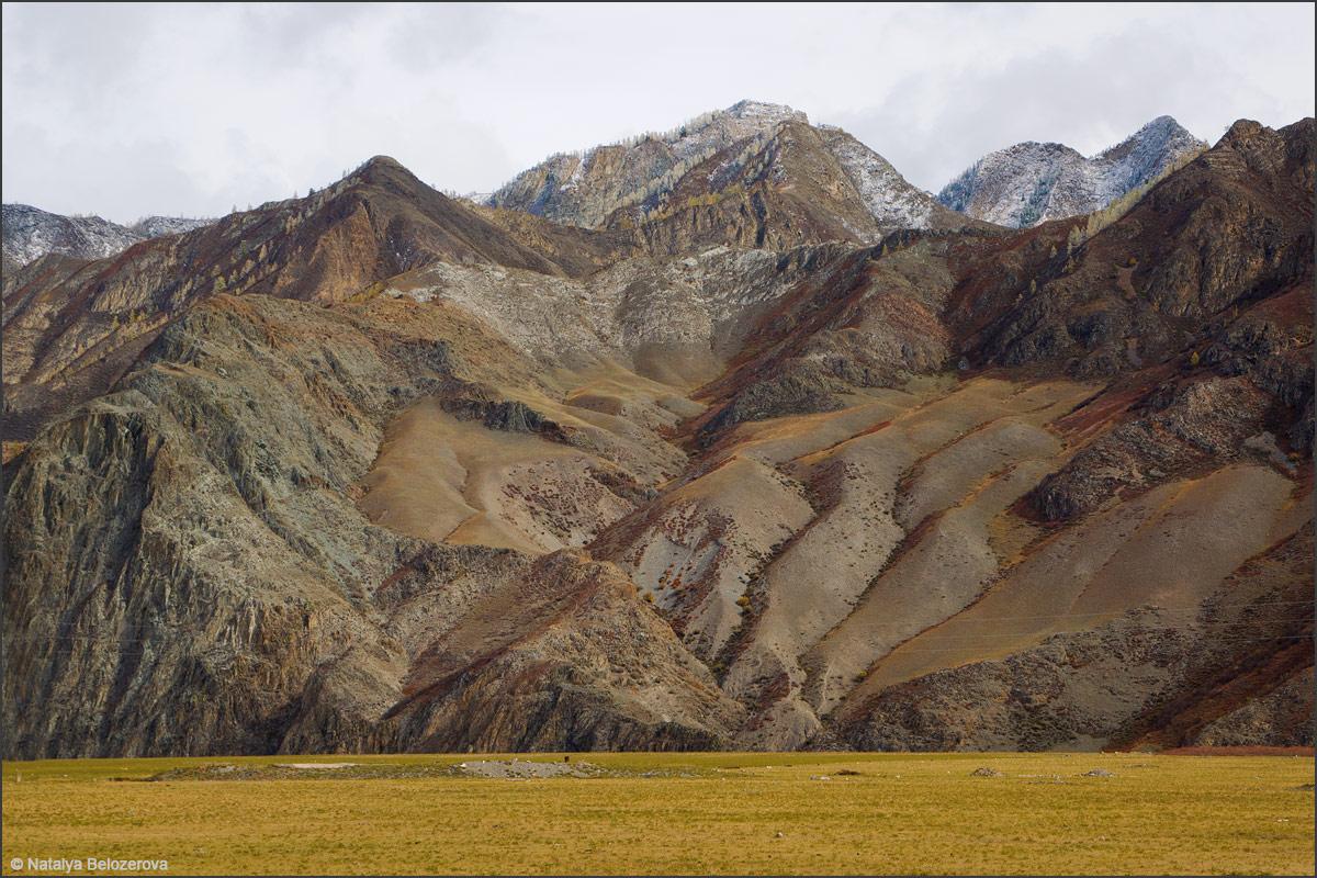 Осенние горы по Чуйскому тракту