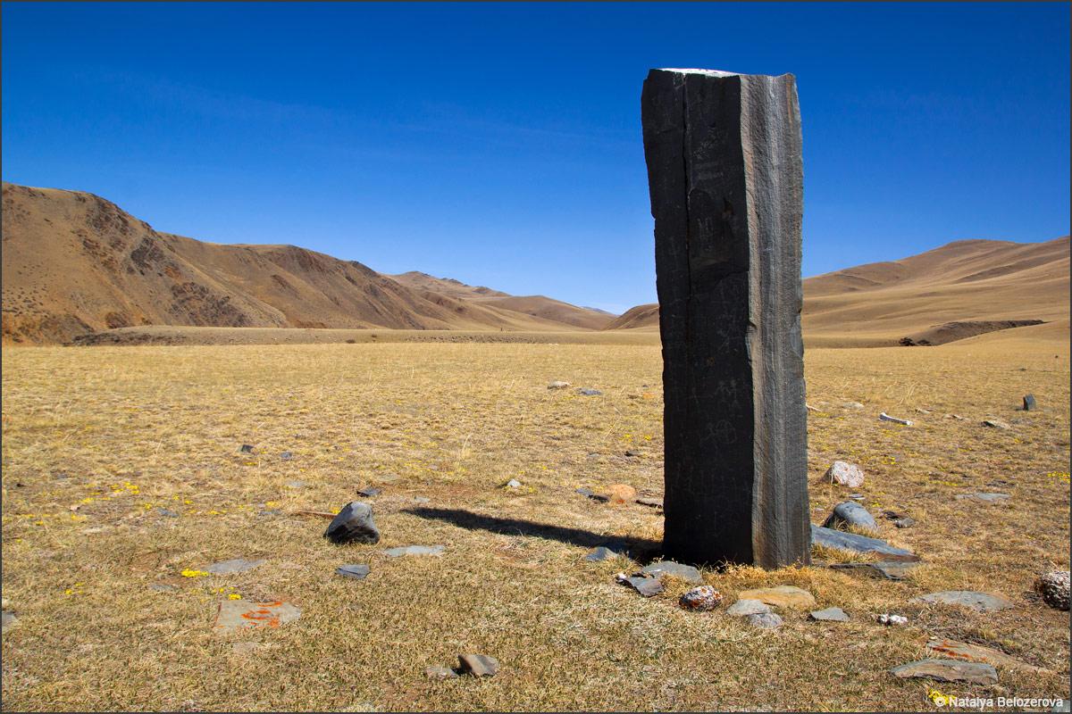 Шаман-камень в долине Бар-бургазы