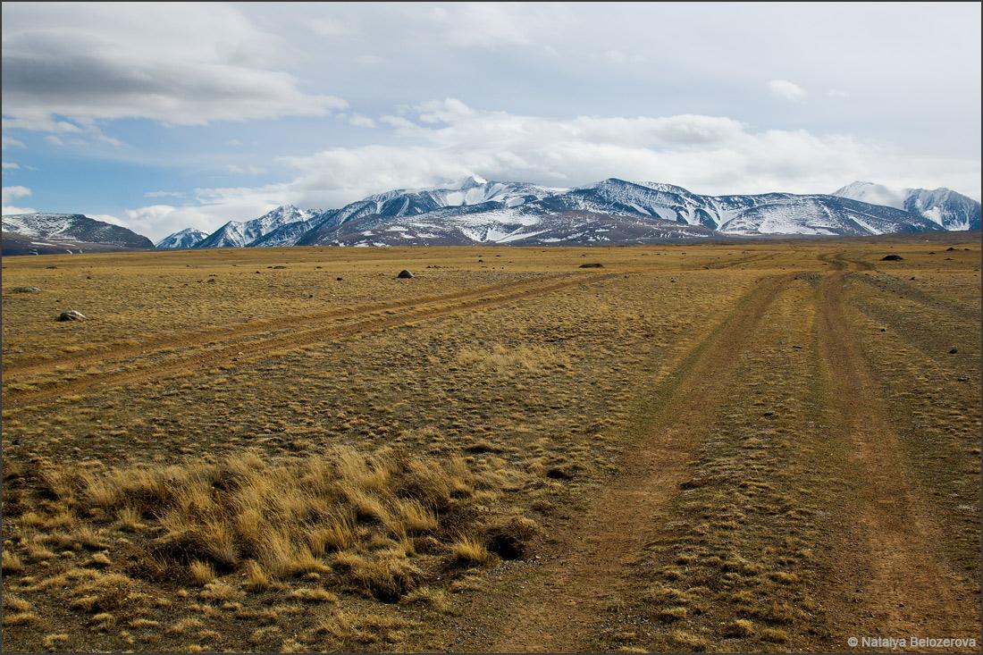 Чуйская степь. Дорога в долину Елангаш