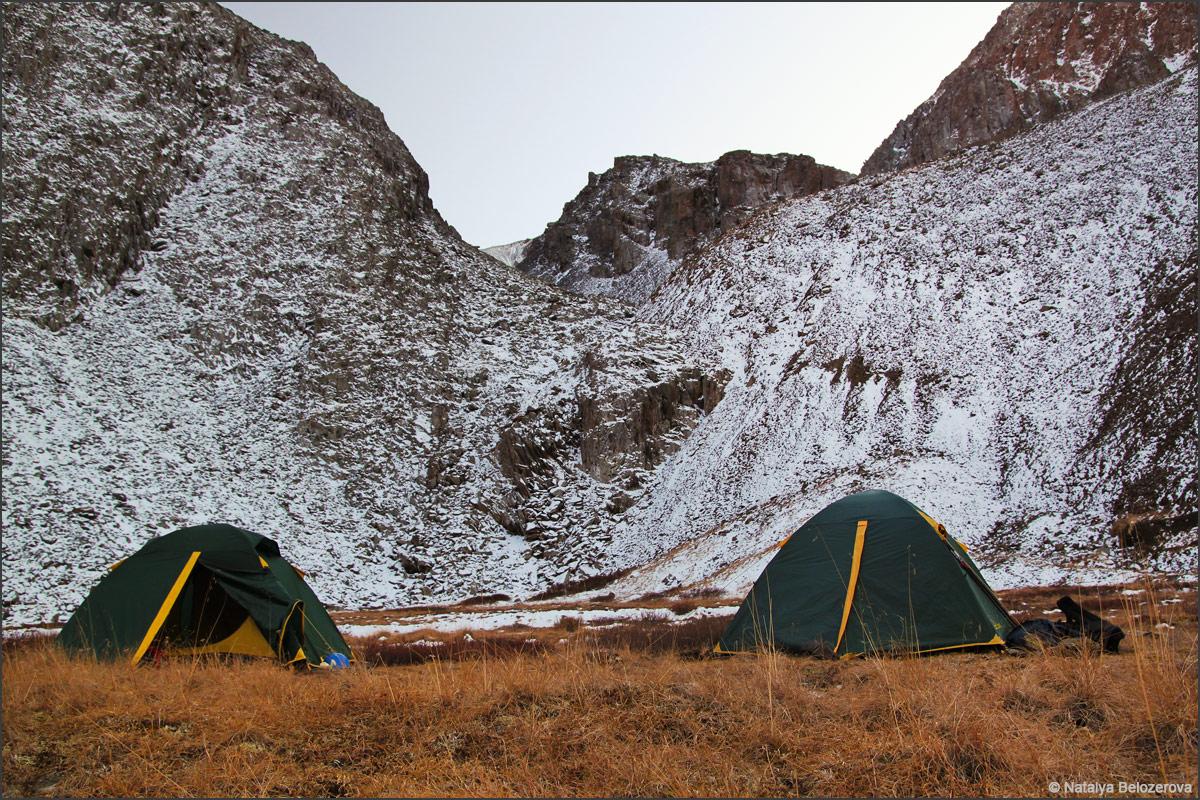 Долина Сайлюгем. Массив Талдуайр. Хребет Чихачева