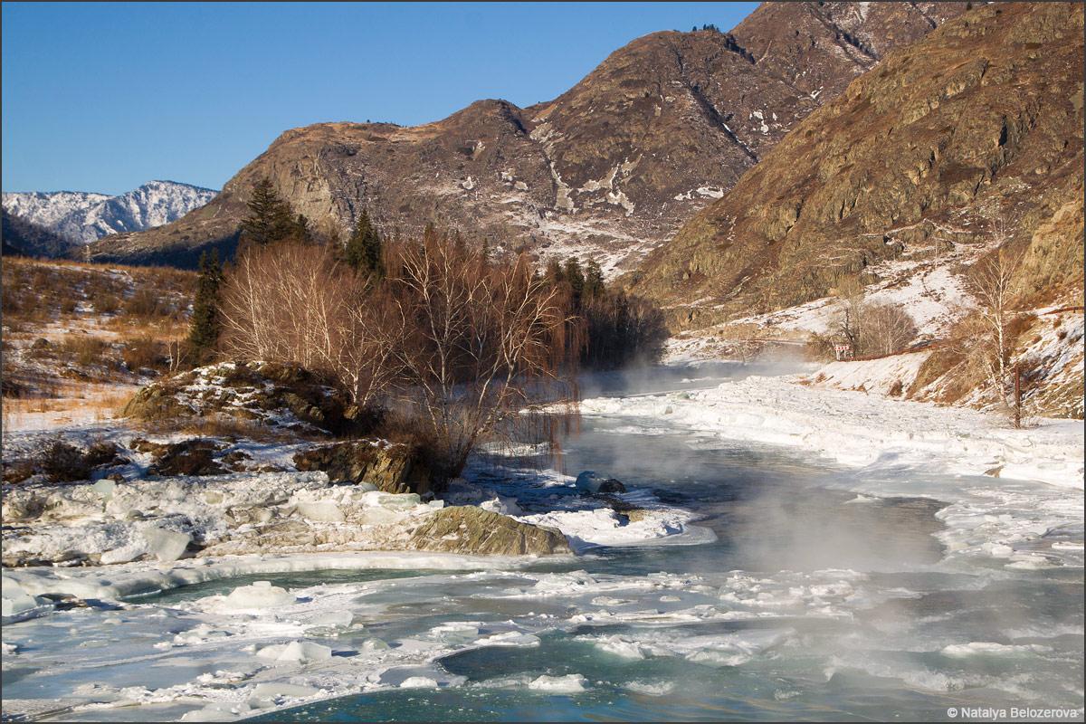 Морозная Катунь близ Белого Бома