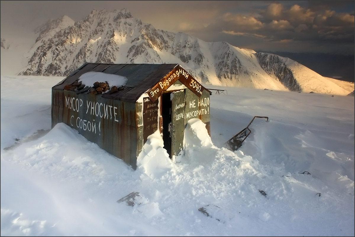 Домик гляциологов под ледником Водопадный