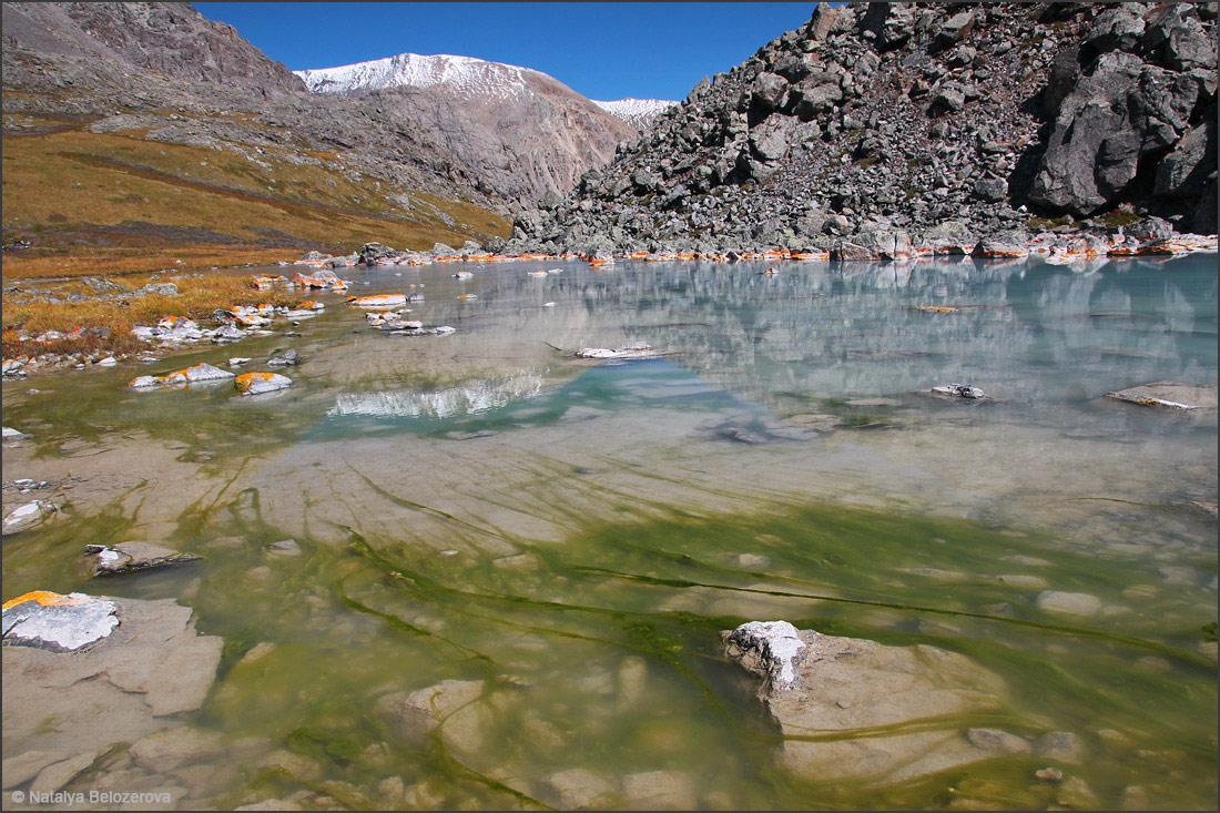 Червертое озеро Каракабак