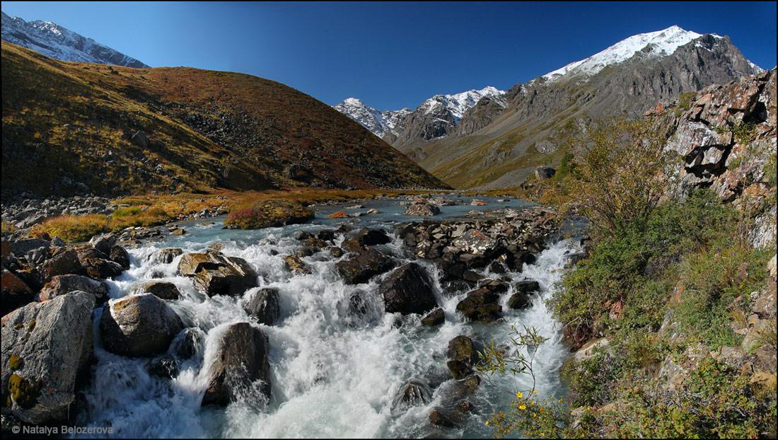 Водопад со второго озера Каракабак