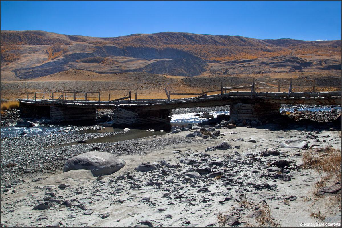 Мост в долине Талдуры