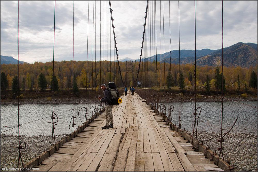 Тюнгурский мост
