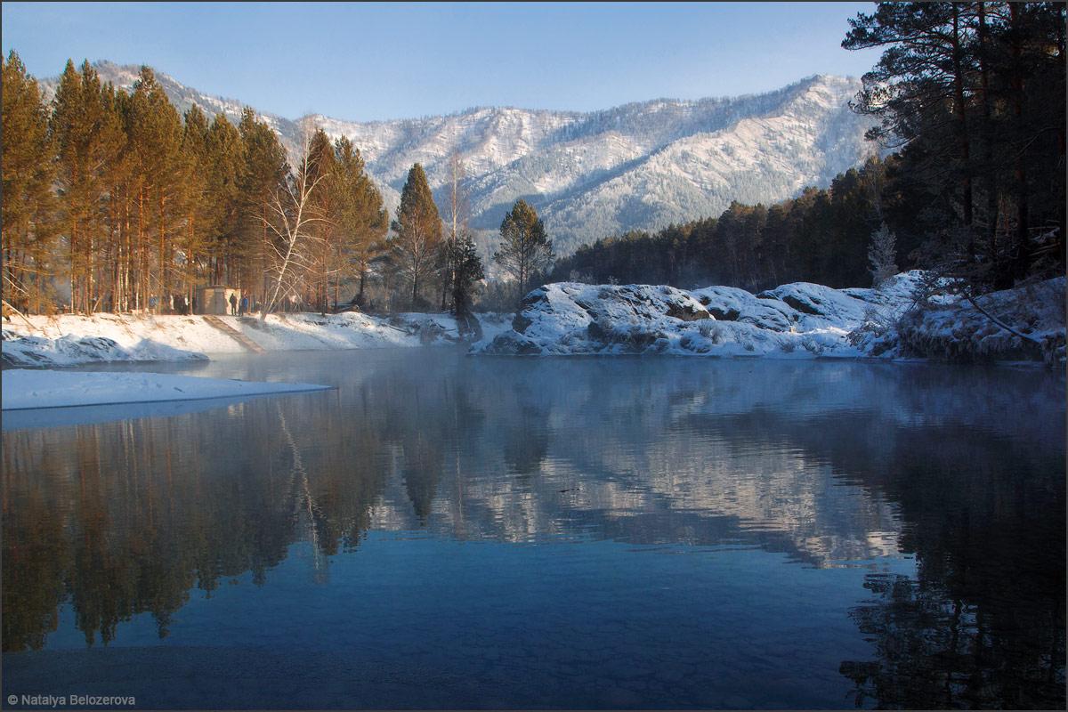 Голубые озера у Аската